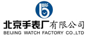 Beijing Watch Factory