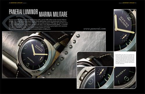 Panerai Luminor Marina. The Panerai Luminor Marina