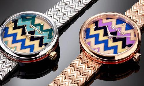 Introducing the Missoni M1