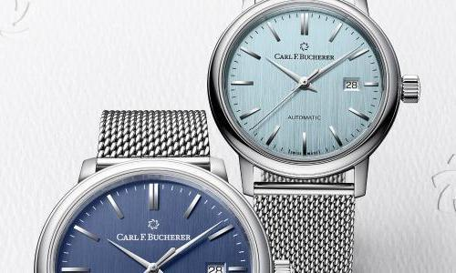 Carl F. Bucherer introduces new Adamavi Autodate models