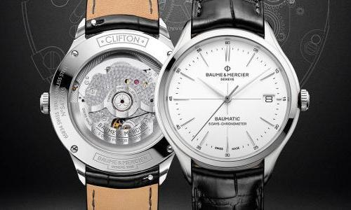 Baume & Mercier: a trip down memory lane