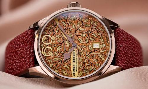 Alexander Shorokhoff pays homage to nature with the Autumn watch