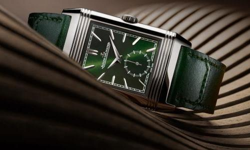 Jaeger-Lecoultre's Reverso Tribute Small Seconds now in green