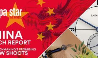 Our special report in China