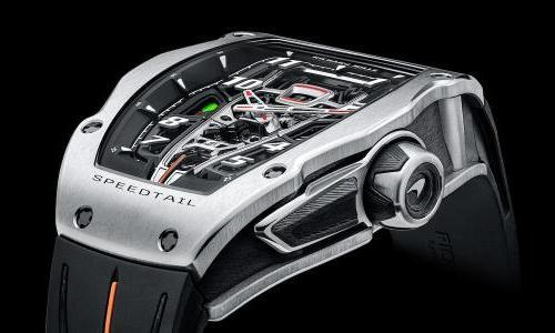 Richard Mille: a new timepiece inspired by McLaren's Speedtail