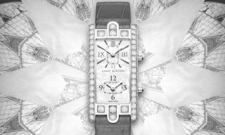 Harry Winston unveils the Avenue C Dual Time