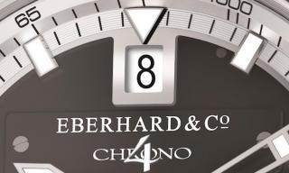 "Eberhard & Co. and Blizzard join forces on ""Blizzard Quattro Special Edition"" project"