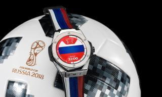 From Russia with love, Hublot introduces first connected Big Bang watch