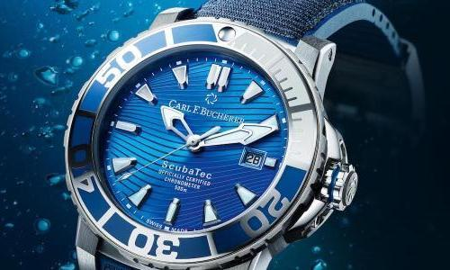 Carl F. Bucherer: introducing the Patravi ScubaTec Maldives