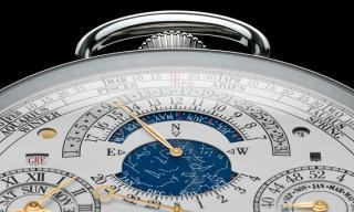 Vacheron Constantin's Reference 57260, it's complicated