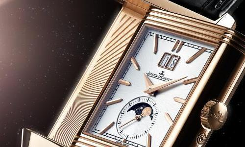 Jaeger-LeCoultre presents the Reverso Tribute Nonantième