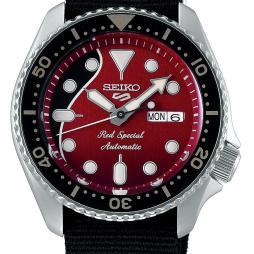 Seiko 5 Sports Brian May Limited Edition