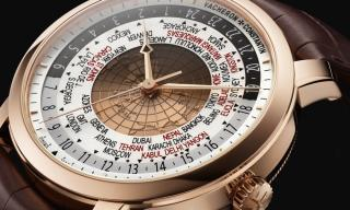 Vacheron Constantin: the 37 time zones