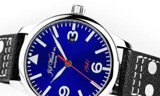 A closer look at the JS Watch Company Frisland 1941 collection