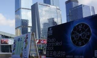 Letter from China - THE 24TH SHENZHEN WATCH FAIR - Three in front and everyone else behind