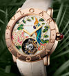 LADIES' WATCHES - THE SKY is not the limit