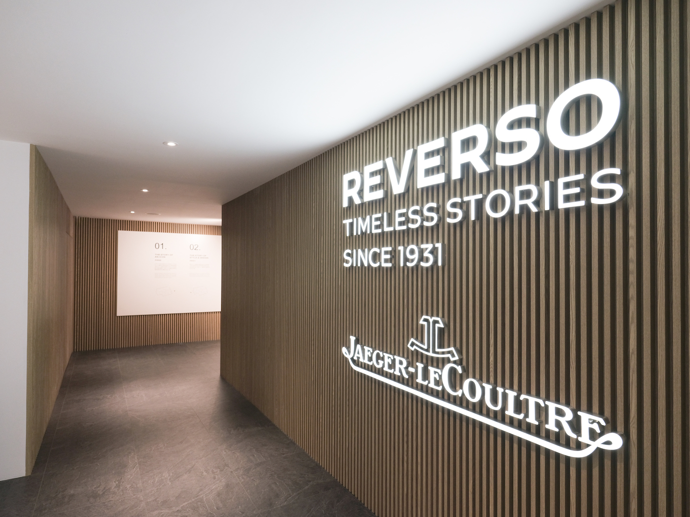 Jaeger-LeCoultre opens the 'Reverso Stories' exhibition in Shanghai