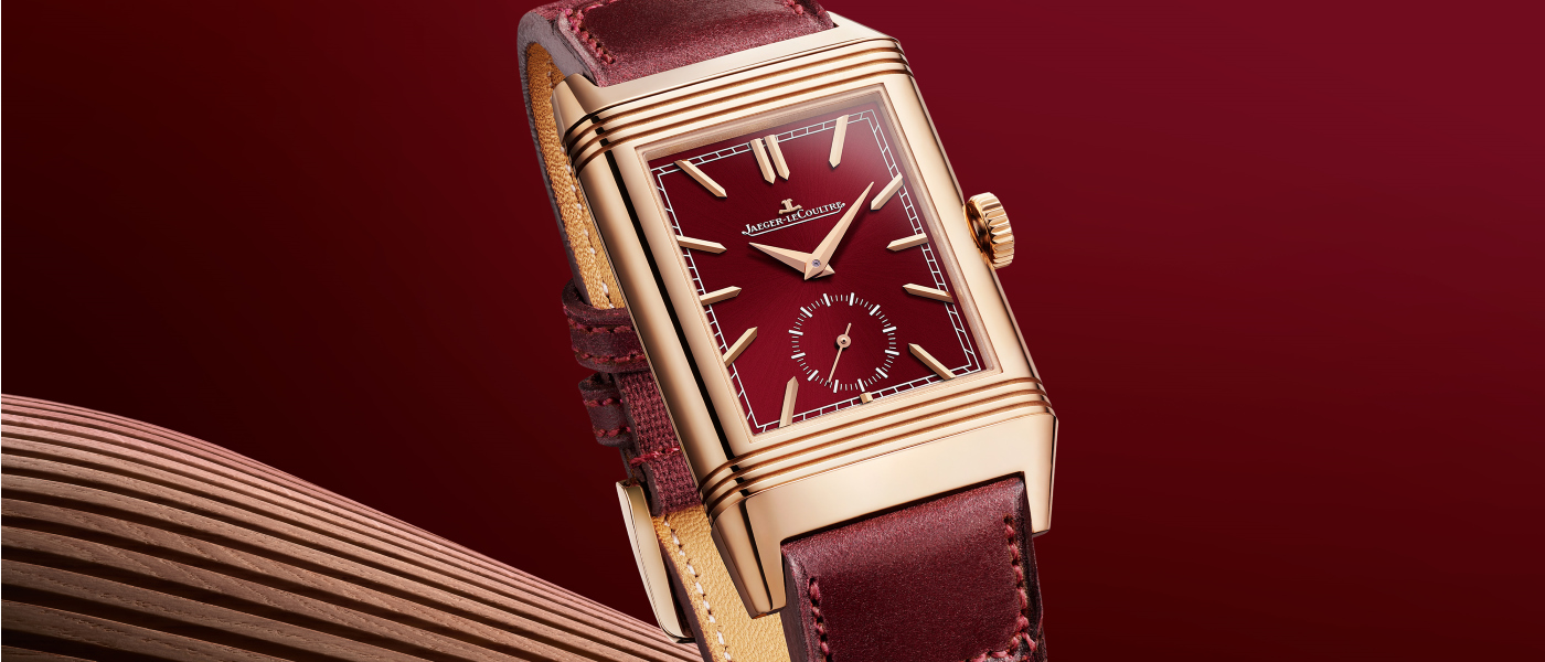 Jaeger-LeCoultre: the Reverso's 90th anniversary