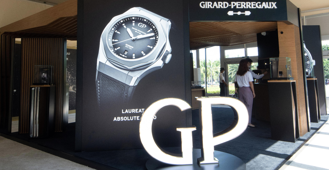 Watches and Wonders Geneva 2022 unveils its list of exhibitors