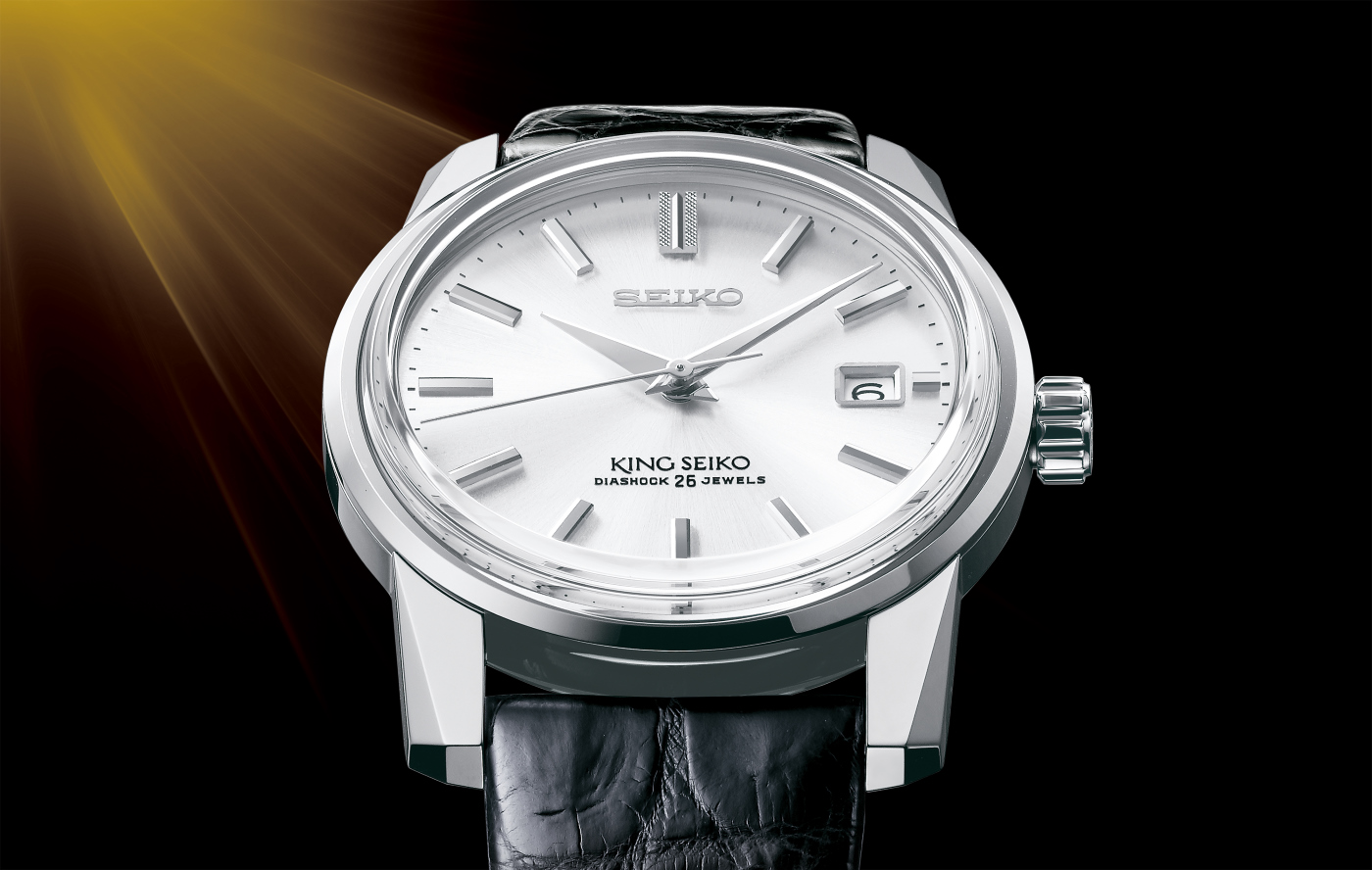 King Seiko: a 1965 classic is re-born!