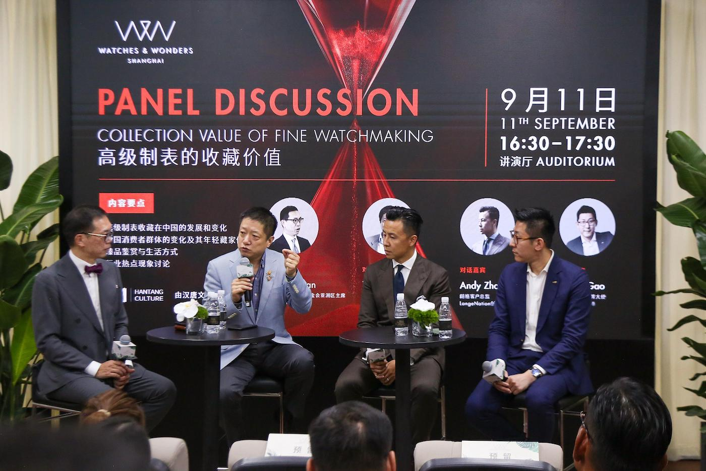 Panel discussion moderated by Carson Chan (FHH)