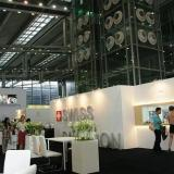 The Swiss Pavilion at the Shenzhen Watch Fair