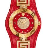 V-Signature Christmas Edition (Red) by Versace
