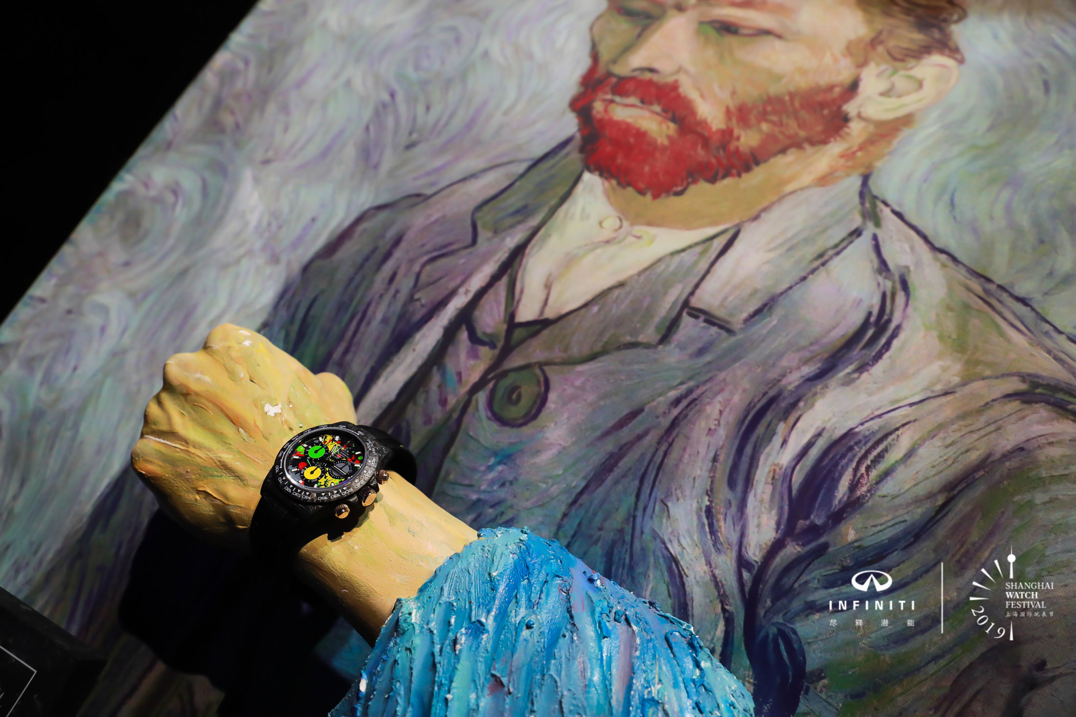Shanghai Watch Festival: when collectors get together