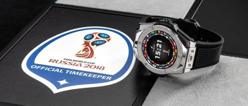 Hublot: what marketing impact of the World Cup?