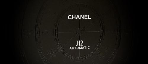 A book for 20 years of Chanel's J12
