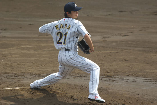 Pierre DeRoche and Tsuyoshi Wada, Number 21 seals the partnership