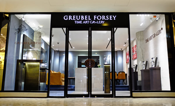 Greubel Forsey announces the opening of the Time Art GalleryGF in Shanghai