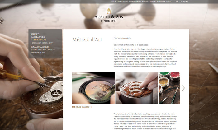 New Arnold & Son Website Chapter Métiers d'Art - Decorative Arts Goes Live