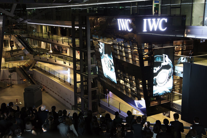 The exterior of the IWC store at Parkview Green Mall, Beijing