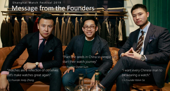 Andy Zhang (creator of #LangeNation), Daniel Sum and Kelvin Sa, the founders of the Shanghai Watch Gang. Austen Chu (aka @horoloupe on Instagram) is also a founding member. Meanwhile, Andy Zhang has been appointed Client Director for Greater China by A. Lange & Söhne in China.