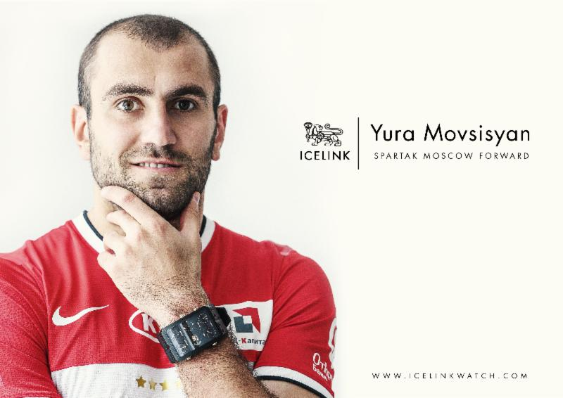 Yura Movsisyan for IceLink